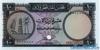 10 Риялов выпуска 1960 года, Катар. Подробнее...