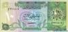 10 Риялов выпуска 1980 года, Катар. Подробнее...