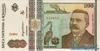 200 Леев выпуска 1992 года, Румыния. Подробнее...