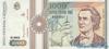 1000 Леев выпуска 1992 года, Румыния. Подробнее...