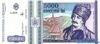 5000 Леев выпуска 1992 года, Румыния. Подробнее...