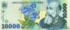 10000 Леев выпуска 1992 года, Румыния. Подробнее...