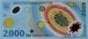 2.000 Леев выпуска 1999 года, Румыния. Подробнее...