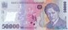 50000 Леев выпуска 2000 года, Румыния. Подробнее...