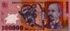 100000 Леев выпуска 2000 года, Румыния. Подробнее...
