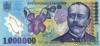 1000000 Леев выпуска 2003 года, Румыния. Подробнее...