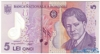5 Леев выпуска 2005 года, Румыния. Подробнее...