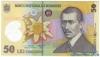 50 Леев выпуска 2005 года, Румыния. Подробнее...