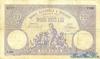20 Леев выпуска 1901 года, Румыния. Подробнее...