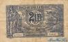 2 Леев выпуска 1915 года, Румыния. Подробнее...