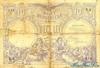 10 Леев выпуска 1877 года, Румыния. Подробнее...