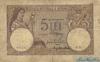 5 Леев выпуска 1917 года, Румыния. Подробнее...