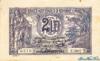 2 Леев выпуска 1920 года, Румыния. Подробнее...