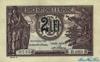 2 Леев выпуска 1937 года, Румыния. Подробнее...