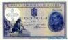 5000 Леев выпуска 1939 года, Румыния. Подробнее...