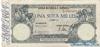 100000 Леев выпуска 1941 года, Румыния. Подробнее...