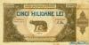 5000000 Леев выпуска 1941 года, Румыния. Подробнее...