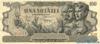 100 Леев выпуска 1947 года, Румыния. Подробнее...