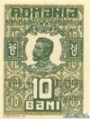 10 Баней выпуска 1917 года, Румыния. Подробнее...