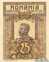 25 Баней выпуска 1917 года, Румыния. Подробнее...