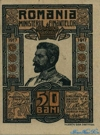 50 Баней выпуска 1917 года, Румыния. Подробнее...