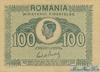 100 Леев выпуска 1945 года, Румыния. Подробнее...