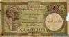20 Леев выпуска 1948 года, Румыния. Подробнее...