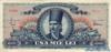 1000 Леев выпуска 1950 года, Румыния. Подробнее...