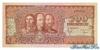 500 Леев выпуска 1949 года, Румыния. Подробнее...
