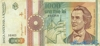 1.000 Леев выпуска 1991 года, Румыния. Подробнее...