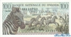 100 Франков выпуска 1978 года, Руанда. Подробнее...