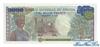 5000 Франков выпуска 1978 года, Руанда. Подробнее...
