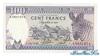 100 Франков выпуска 1982 года, Руанда. Подробнее...