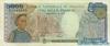 5000 Франков выпуска 1989 года, Руанда. Подробнее...