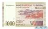 1000 Франков выпуска 1994 года, Руанда. Подробнее...