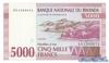 5000 Франков выпуска 1994 года, Руанда. Подробнее...