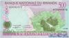 500 Франков выпуска 1998 года, Руанда. Подробнее...