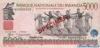 5000 Франков выпуска 1998 года, Руанда. Подробнее...