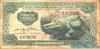 20 Франков выпуска 1960 года, Руанда. Подробнее...