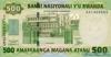 500 Франков выпуска 2004 года, Руанда. Подробнее...