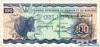 100 Франков выпуска 1962 года, Руанда. Подробнее...