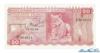 50 Франков выпуска 1960 года, Руанда. Подробнее...