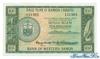 10 Шиллингов выпуска 1963 года, Самоа (Западный). Подробнее...