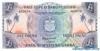 1 Фунт выпуска 1963 года, Самоа (Западный). Подробнее...