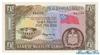 5 Фунтов выпуска 1963 года, Самоа (Западный). Подробнее...