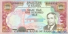 100 Тала выпуска 1990 года, Самоа (Западный). Подробнее...