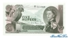 5 Рупий выпуска 1968 года, Сейшелы. Подробнее...