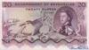 20 Рупий выпуска 1971 года, Сейшелы. Подробнее...