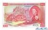 100 Рупий выпуска 1975 года, Сейшелы. Подробнее...
