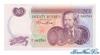20 Рупий выпуска 1976 года, Сейшелы. Подробнее...